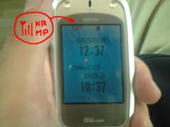 携帯電話の画面