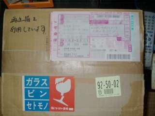小包が届きました!