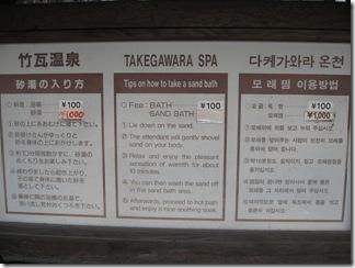解説にも英語と韓国語が