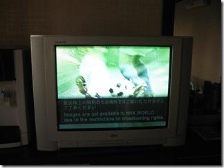 放送権の関係で韓国では見れないよ!