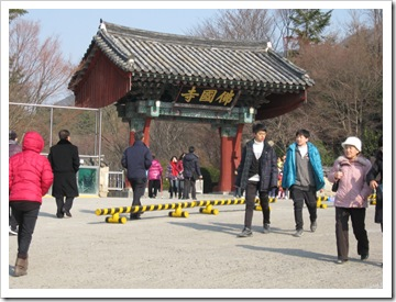 仏国寺の門