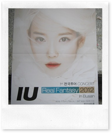 IU 1st 全国ツアーコンサート Real Factasy 2012 in Busan