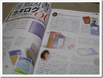 韓国語ジャーナル第41号