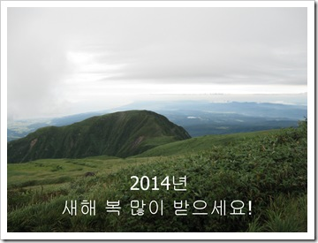 韓国語で年賀状