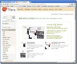 2012.05推薦図書